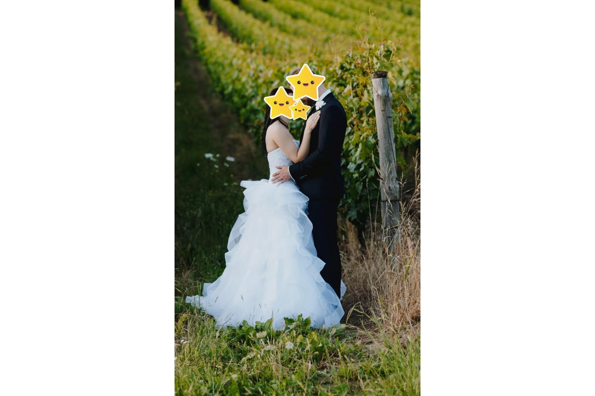 Piękna Suknia Ślubna Annais Bridal Melody cena do negocjacji
