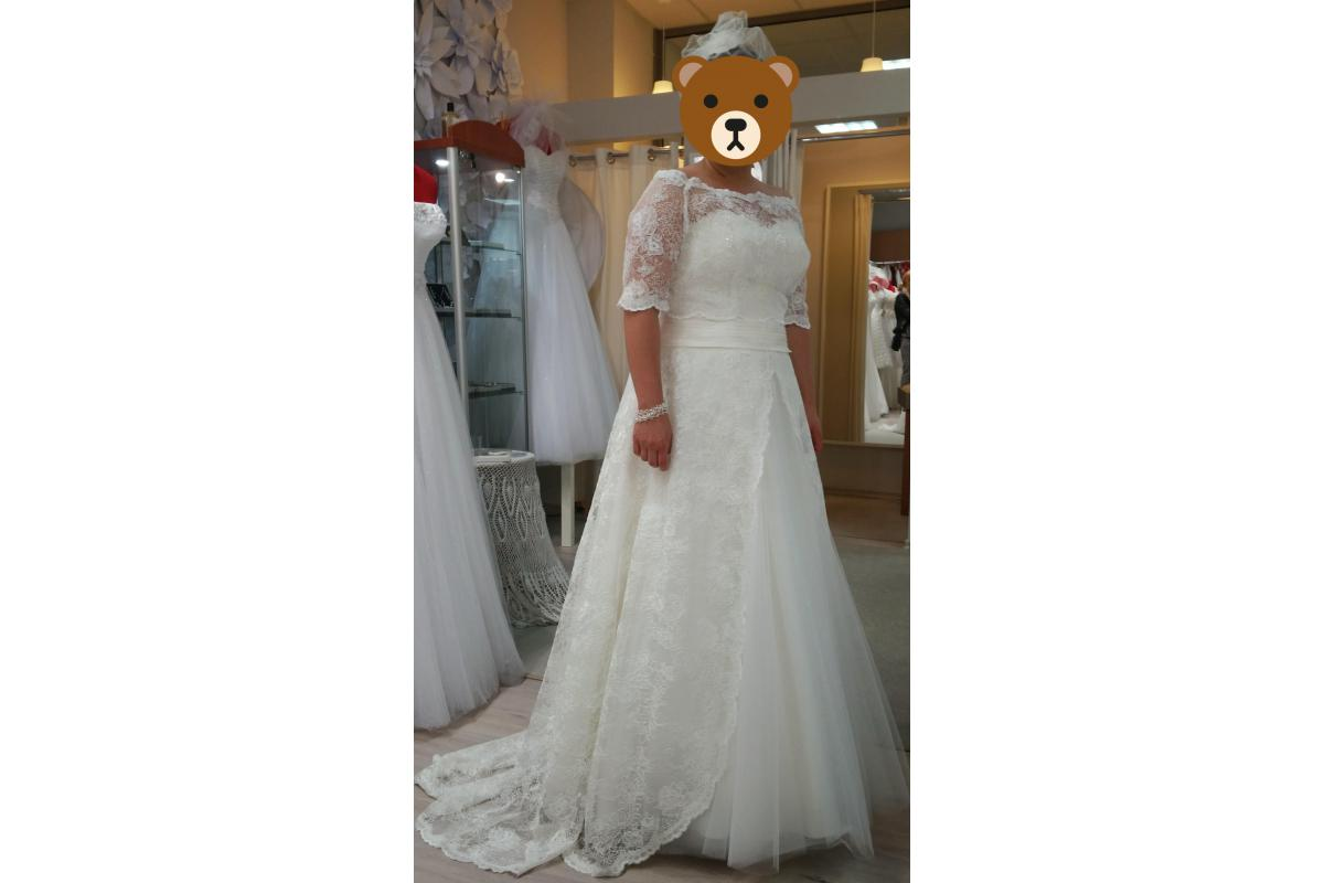 Nowa piękna suknia ślubna